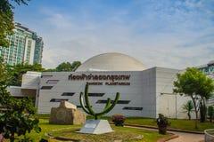 Bangkok, Tailandia - 4 de noviembre de 2017: Planetario de Bangkok, el o Fotografía de archivo