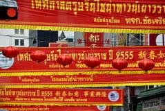 Bangkok, Tailandia: Decorazioni di festa del Chinatown Immagine Stock Libera da Diritti