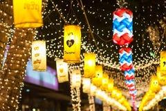 BANGKOK, TAILANDIA - DICIEMBRE 27,2015: Colorido de la lámpara fastival Imágenes de archivo libres de regalías