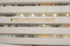 BANGKOK, TAILANDIA - GIUGNO 05,2016: L'ufficio della Commissione di elezione della Tailandia ha acquartierato in T fotografia stock libera da diritti