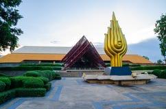Bangkok, Tailandia: Nacional Convention Center de la reina Sirikit Foto de archivo