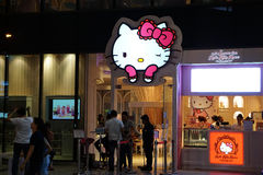 Bangkok, Tailandia - 10 ottobre 2014: Ciao Kitty House ora sta aprendosi in mezzo a Bangkok Immagine Stock