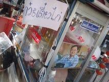 Bangkok, Tajlandia/- 04 30 2010: Czerwone koszula stawiać w górę barykad i bloków obszarów głównych wokoło Środkowego Bangkok Zdjęcie Royalty Free