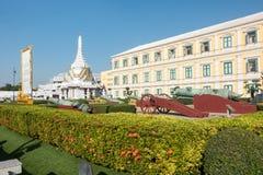 BANGKOK TAJLANDIA, Grudzień, - 22 2017: Ministerstwo Obrony budynek przy słonecznym dniem w Bangkok, Tajlandia Fotografia Royalty Free
