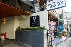 BANGKOK TAJLANDIA, Grudzień, - 6: V siedziba Usługujący mieszkanie Fotografia Royalty Free