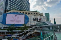 BANGKOK TAJLANDIA, Grudzień, - 7, 2017: MBK centrum handlowe Obraz Stock