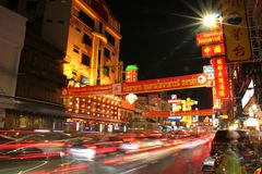 BANGKOK, TAJLANDIA - 10 Luty, 2018: Najwięcej popularnego przyciągania odwiedzony Obrazy Stock
