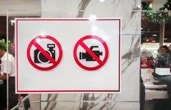 BANGKOK TAJLANDIA, STYCZEŃ, - 06: Kasjer w karmowym sądzie Fotografia Stock