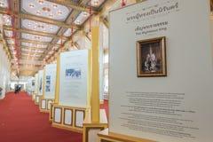 Bangkok, Thaïlande - 1er novembre 2017 : Le crématorium royal du roi Photos stock
