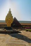 Bangkok, Thaïlande - 20 février 2017 : Belle architecture de Photographie stock