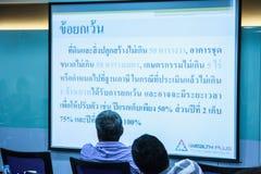BANGKOK THAÏLANDE 29 NOVEMBRE : Séminaire de Bangkok Les personnes thaïlandaises apprécient le séminaire Images libres de droits