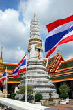 Bangkok, Thaïlande : Wat PO Photos stock