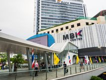 MBK Center, also known as Mahboonkrong is a large shopping mall with with the entrance of the building. BANGKOK, THAILAND. – On July 14, 2018. - MBK Center Stock Photos