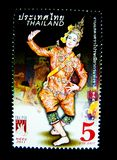 A stamp printed in Thailand shows an image of man in Thai musical folk drama costume on on value at 5 baht. BANGKOK, THAILAND. – On May 26, 2018 - A stock photography