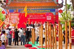 BANGKOK, /THAILAND- 20. JANUAR: Löwetanz, der während der Parade in den Neujahrsfest-Feiern am 20. Januar 2013 ankleidet Stockfotos