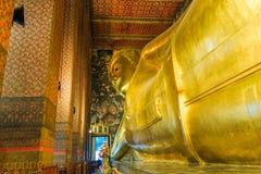 bangkok Thailand Zdjęcia Royalty Free