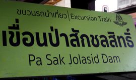 A train destination sign to Pa Sak Jolasid Dam stock images