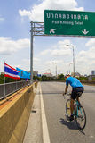 "Bangkok, Thailand ,AUG 16-2015:""Bike for Mom"" historic event set to start making world record Stock Photo"