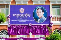 Bangkok, Thailand: Banner with Royal Highness Princess Maha Chakri Sirindhorn Stock Photo