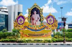 Bangkok, Thailand: Banner with Royal Highness Princess Maha Chakri Sirindhorn Royalty Free Stock Photography
