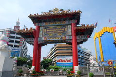 Bangkok, Thailand: Chinatown Ceremonial Gate Royalty Free Stock Photography