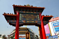 Bangkok, Thailand: Chinatown Ceremonial Gateway Stock Photo