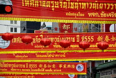Bangkok, Thailand: Chinatown Holiday Decorations Royalty Free Stock Image