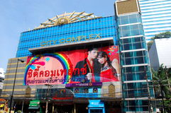 Bangkok, Thailand: City Complex Cinemas Stock Images