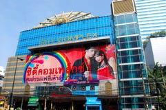 Bangkok, Thailand: City Complex Cinemas Stock Images