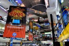 Bangkok, Thailand: DATA I.T. City Shopping Mall Royalty Free Stock Photo