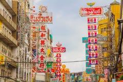 BANGKOK THAILAND - 13 DECEMBER, 2015: kleur van Teken in Bangkok Stock Foto