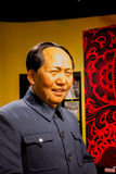 BANGKOK, THAILAND - DECEMBER 19: Wax figure of the famous Mao Ze. Dong from Madame Tussauds on December 19, 2015 in Bangkok, Thailand Royalty Free Stock Photo