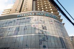 BANGKOK, THAILAND - 6. Dezember 2017: Baiyoke-Himmel-Hotel Lizenzfreies Stockfoto
