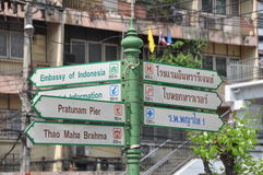 Bangkok, Thailand: Directional Signs Royalty Free Stock Images