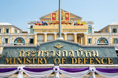 Bangkok, Thailand. - Feb 09 2015: Ministry of Defence building i Royalty Free Stock Photos
