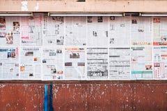Bangkok, Thailand - 11 Februari 2017: Chinese kranten op de muur Royalty-vrije Stock Afbeelding