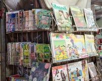 BANGKOK THAILAND - 19 FEBRUARI 2017: Den yttre sikten av boken shoppar Royaltyfria Bilder