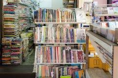 BANGKOK THAILAND - 19 FEBRUARI 2017: Den yttre sikten av boken shoppar Arkivfoton