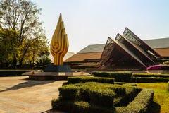 Bangkok Thailand - Februari 20, 2017: Härlig arkitektur av Arkivbilder