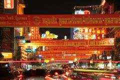 BANGKOK THAILAND - 10 Februari, 2018: Mest populär dragning skallr till besökt Fotografering för Bildbyråer