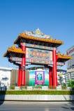Bangkok Thailand : Gate Royalty Free Stock Photography