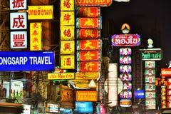 Yaowarat Road, the main street of Chinatown in Bangkok Thailand Stock Photo