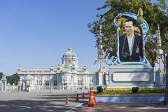 Bangkok, Thailand - Januari 2, 2018: Portret van geliefde Koning royalty-vrije stock afbeelding