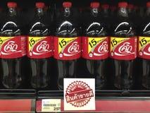 BANGKOK,THAILAND - JANUARY 23,2017 : Coca-cola row in shelves Royalty Free Stock Photos