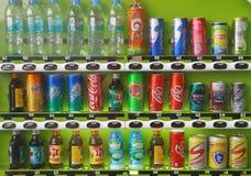 BANGKOK, THAILAND - 24. Juli Automat mit alkoholfreiem Getränk am 24. Juli 2016 in Bangkok, Thailand Lizenzfreie Stockfotografie
