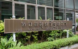 BANGKOK, THAILAND - 21. Juli 2015: Die Nationalversammlungs-Bibliothek Stockfotografie