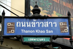 Bangkok, Thailand: Khao San Rd Street Sign Royalty Free Stock Photography