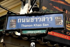 Bangkok, Thailand: Khao San Road Sign Stock Image