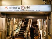 BANGKOK, THAILAND - 12. MÄRZ 2017: CentralWorld, das größte SH Lizenzfreie Stockfotos