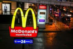 BANGKOK, THAILAND - 12. MÄRZ 2017: McDonald-` s bei Ratchaprasong Lizenzfreie Stockbilder